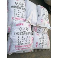贵州仁怀供应高效早强防冻剂 防水防潮粉 灌浆料等特种建筑材料