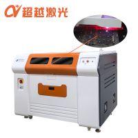 供应pcb激光分板机_pcb软硬板激光切割_太阳能光伏板铝基板切割机