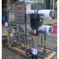 贵州凯里反渗透水处理设备|工业纯化水设备|10T/H纯净水设备