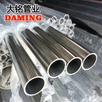 东方食品机械管道用卡乐福304食品级不锈钢自来水管DN200厂家直销