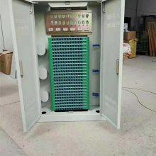 288芯室内落地式光纤配线架ODF直插式光纤机柜