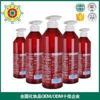 无硅油去屑保湿护发素持久留香香水厂家批发加工OEM