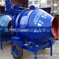 供混凝土搅拌机械 JZC500型混凝土搅拌机 工程建筑用滚筒式搅拌机