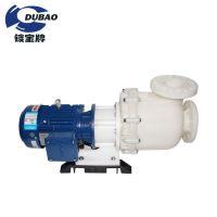 镀宝牌大头泵 污水处理水泵 耐酸碱PVDF自吸循环泵 抗腐蚀厂家直销