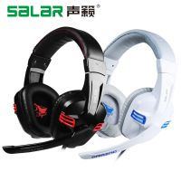 Salar/声籁 KX236头戴式游戏耳机 笔记本电脑耳麦带麦克风话筒USB