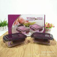 高硼硅玻璃保鲜碗 保鲜盒耐热微波炉玻璃碗 促销礼品保鲜碗两件套