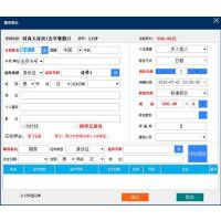 金阳酒店ERP管理收银系统可以做门锁对接