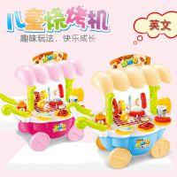 儿童过家家玩具套装多功能电动仿真迷你厨房餐具烧烤炉小推车
