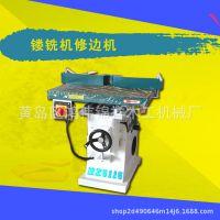 鸿伟锦祥木工机械设备修边机MX5115镂铣机亚克力家具开槽机修边机