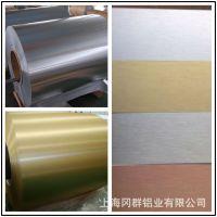 al1050o态铝板 反光镜面1050a铝板 h14硬态阳极氧化铝板
