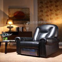 太空舱真皮座椅 影院USB插口电动沙发 现代家庭影院VIP沙发座椅厂家批发定制