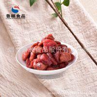 果脯蜜饯草莓干原材料整箱批发可代加工OEM