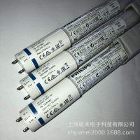 飞利浦增强型LED灯管MAS LEDtube UO 16W/865 T8 1200mm全塑LED灯