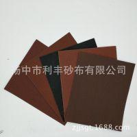 供应手工用砂布 氧化铝砂粉 专业打磨木制品及一般金属