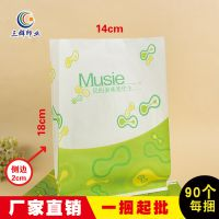 淋膜牛皮纸食品袋 我做主绿色防油纸袋防油纸袋我的美味14*18*2cm