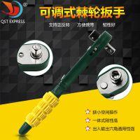 黄绿色迷你快速棘轮扳手1/4风批头螺丝刀杆 6.35快速简易套筒扳手