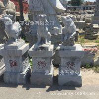加工销售花岗岩十二生肖 公园动物石雕  兽面人身12生肖