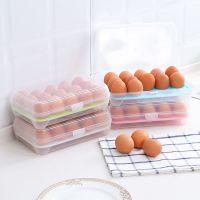厨房15格鸡蛋盒冰箱保鲜盒便携防碰鸡蛋收纳盒塑料鸡蛋盒蛋托批发