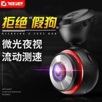 xge行车记录仪单双镜头高清夜视360度新款汽车载电子狗一体全景