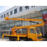 供应JQ-16高空作业车 16米曲臂式高空作业车 曲臂高空作业车