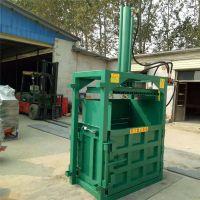 废铝液压打包机 普航废纸打包机厂家 自动推包油漆桶压扁机