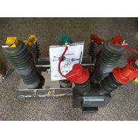 ZW32-12GF/1250-25真空断路器—高压真空开关_量大从优