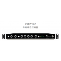 BBLAUDIOVCACompressor立体声VCA母线动态压缩器bbladuio动态压缩器