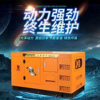 电网供电200千瓦柴油发电机