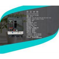天津施耐德断路器、4P、100A断路器、LV429646、Compact NSX100F TM25D