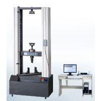供应微机控制人造板电子万能试验机