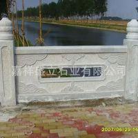 大理石小河拱桥石材栏板 公园景区石头栏版