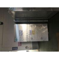 热销UV光解光氧催化废气处理设备 喷漆除臭工业废气净化器 环保设备