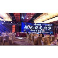 南京电子大屏av设备租赁灯光音箱出租就找亚寰舞台设备公司