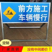 交通警示标志牌 高速公路大型方向指示牌 服务区提示牌