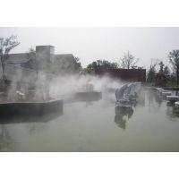 重庆水雾降温喷头 游乐园喷雾降温系统 众策山水zcss-22四川攀枝花广元内江