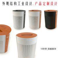 时尚取暖器产品设计外观结构 家居产品设计 工艺品产品设计原则
