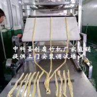 内蒙古呜呼浩特腐竹机设备 全自动腐竹机器多少钱 腐竹生产设备厂家