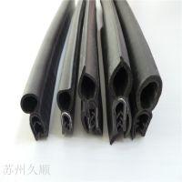 PVC橡胶U型包边条 U型骨架密封条