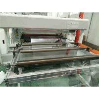 pc薄膜挤出生产线设备-pc薄膜挤出生产线-金韦尔机械