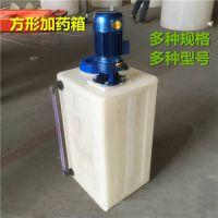 平顶山0.3T搅拌箱生产厂家_1000LLLDPE方形消防罐