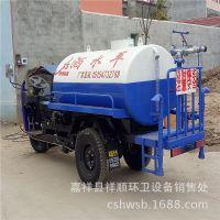 河南建筑公司三轮洒水车价格 二手洒水车多少钱一辆 厂家直销