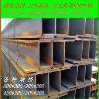 云南昆明昆钢工字钢厂家库昆钢槽钢角钢哪里便宜