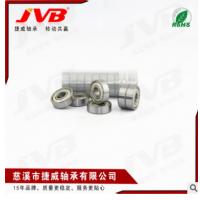 捷威JVB品牌厂家直销608ZZ轴承以及一系列深沟球、微型、法兰轴承