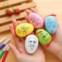 DIY彩蛋儿童卡通益智手工蛋壳幼儿手工制作益智玩具学生礼物