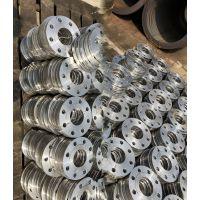 洲际重工供应卷铜法兰 不锈钢法兰