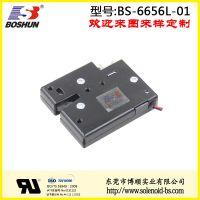 厂家供应直销DC24V经久耐用通电时间0.5秒通电频率 ED 5%柜子电磁锁
