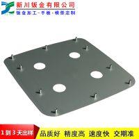 新川厂家直供xcbj08091206热轧板背板钣金加工定制