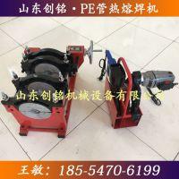 pe对接机价格 山东创铭200pe热熔对接机 200-63pe管焊接机