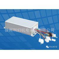 电动三轮车科幻控制器18管800W电动车控制器直流无刷控制器双模