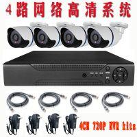 4路 720P百万高清  网络摄像机套装 监控设备套装 4CH NVR KITS